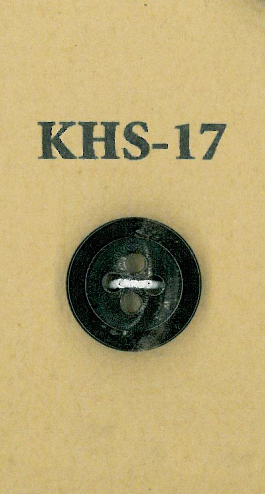 KHS-17 水牛 小さめ 4つ穴 ホーン ボタン 幸徳ボタン/オークラ商事 - ApparelX アパレル資材卸通販
