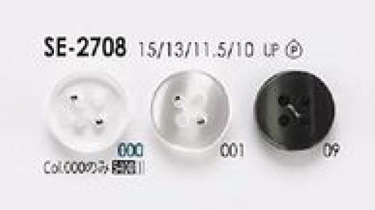 SE-2708 シンプル シャツ・ブラウス用 4つ穴 ポリエステル ボタン アイリス/オークラ商事 - ApparelX アパレル資材卸通販