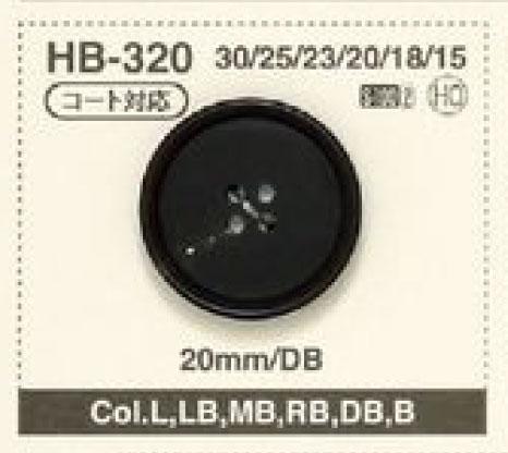 HB-320 天然素材 水牛 コート・ジャケット用 4つ穴 ホーン ボタン アイリス/オークラ商事 - ApparelX アパレル資材卸通販