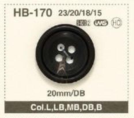 HB-170 天然素材 水牛 スーツ・ジャケット用 4つ穴 ホーン ボタン アイリス/オークラ商事 - ApparelX アパレル資材卸通販