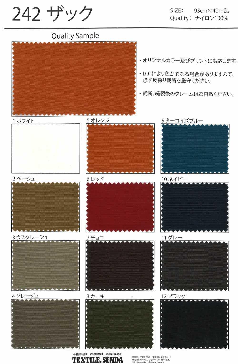 242 ザック[生地] 仙田/オークラ商事 - ApparelX アパレル資材卸通販