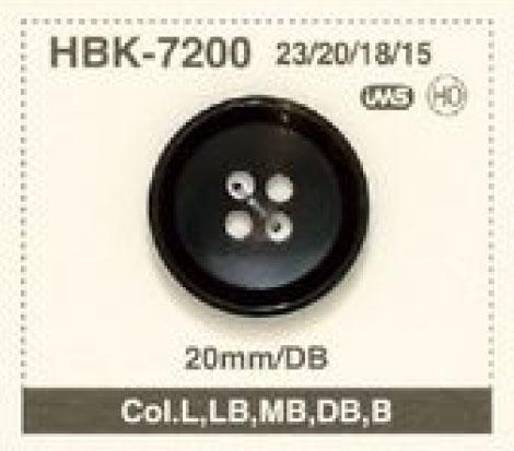 HBK-7200 天然素材 水牛 スーツ・ジャケット用 4つ穴 ホーン ボタン アイリス/オークラ商事 - ApparelX アパレル資材卸通販