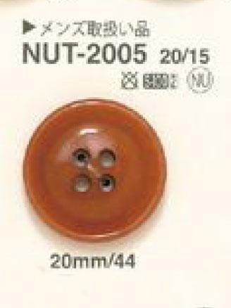 NUT-2005 天然素材 ナット 4つ穴 ボタン アイリス/オークラ商事 - ApparelX アパレル資材卸通販