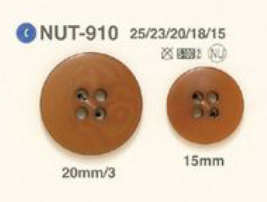 NUT-910 天然素材 ナット 4つ穴 ボタン アイリス/オークラ商事 - ApparelX アパレル資材卸通販