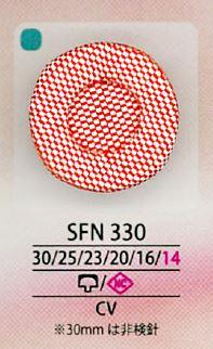 SFN330 SFN330[ボタン] アイリス/オークラ商事 - ApparelX アパレル資材卸通販