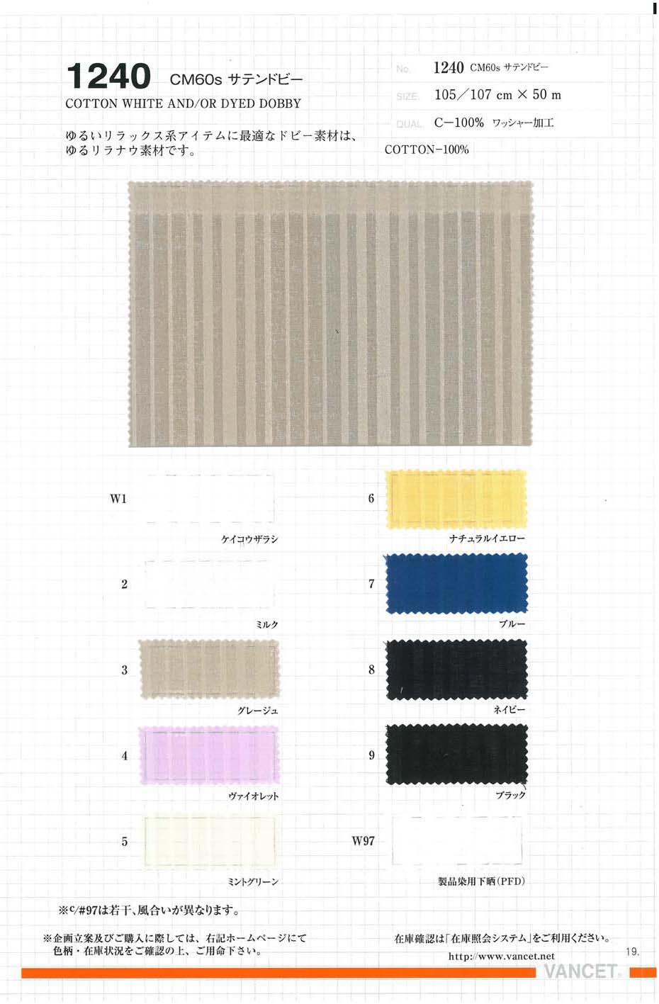 1240 CM60s サテンドビー[生地] VANCET/オークラ商事 - ApparelX アパレル資材卸通販