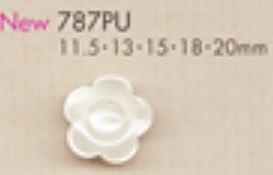 787PU 花型ボタン 大阪プラスチック工業(DAIYA BUTTON)/オークラ商事 - ApparelX アパレル資材卸通販