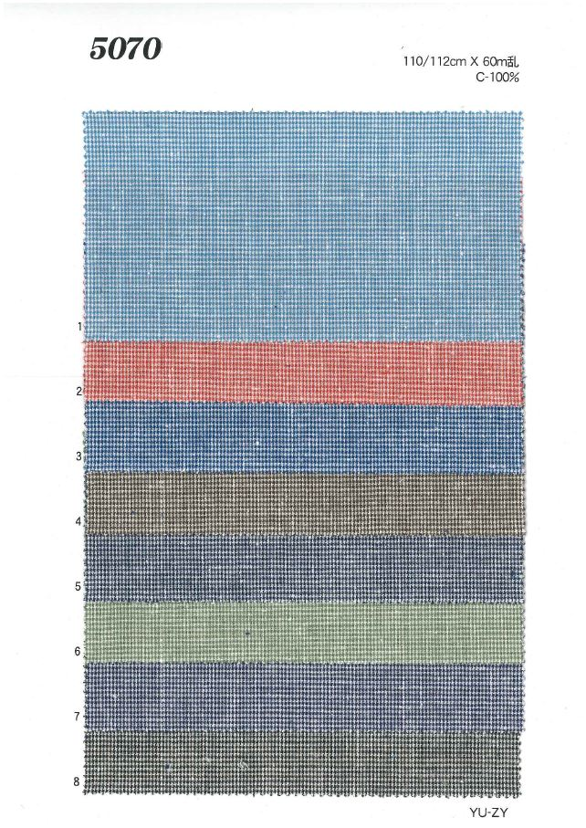 MU5070 ネップ入り千鳥[生地] 植山織物/オークラ商事 - ApparelX アパレル資材卸通販