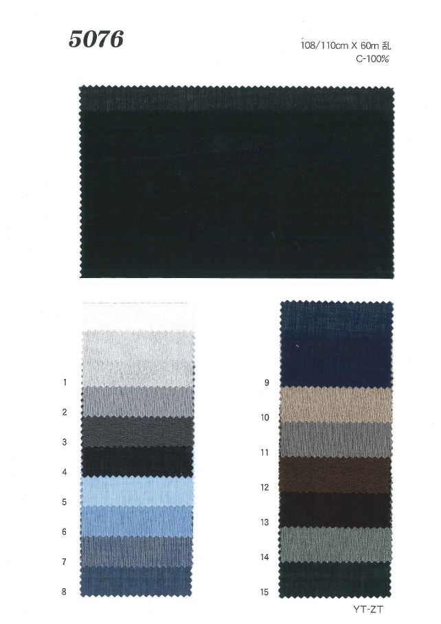 MU5076 ローン[生地] 植山織物/オークラ商事 - ApparelX アパレル資材卸通販