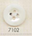 7102 4穴くぼみありボタン 大阪プラスチック工業(DAIYA BUTTON)/オークラ商事 - ApparelX アパレル資材卸通販