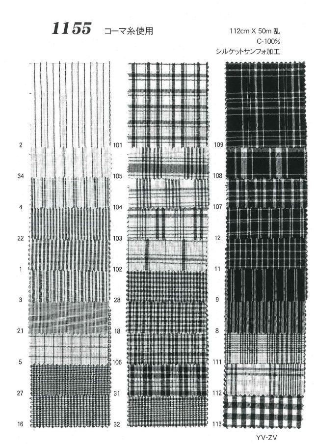 1155 モノトーンストライプ・チェック[生地] 植山織物/オークラ商事 - ApparelX アパレル資材卸通販