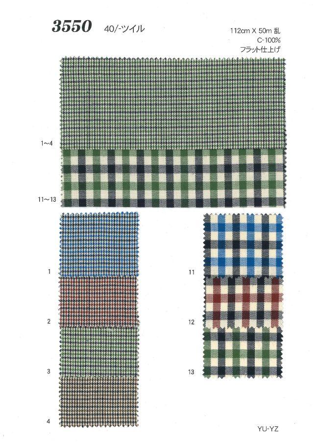 3550 ツイルチェック[生地] 植山織物/オークラ商事 - ApparelX アパレル資材卸通販