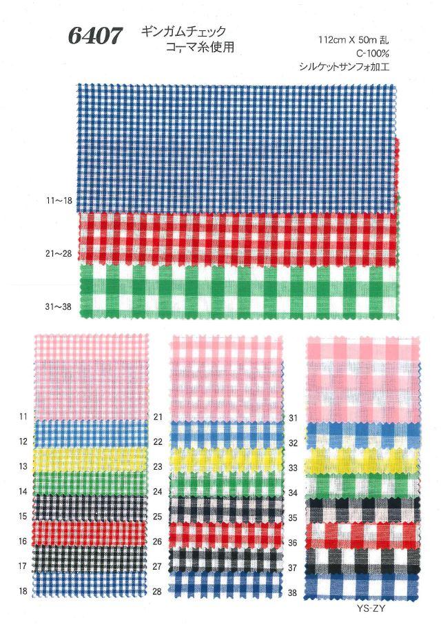 6407 チェック[生地] 植山織物/オークラ商事 - ApparelX アパレル資材卸通販
