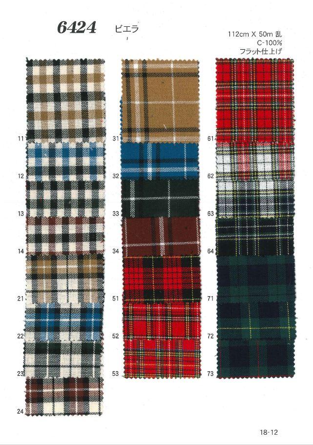 6424 ビエラチェック[生地] 植山織物/オークラ商事 - ApparelX アパレル資材卸通販
