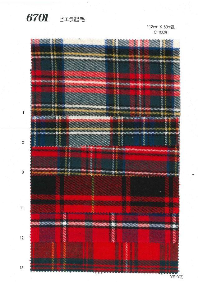 6701 起毛ツイル[生地] 植山織物/オークラ商事 - ApparelX アパレル資材卸通販