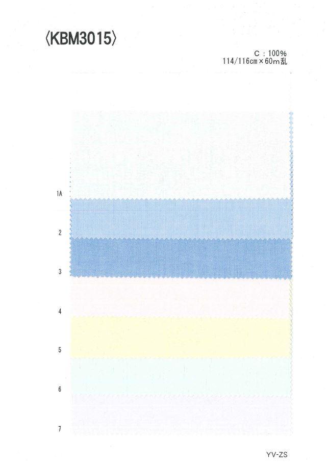 KBM3015 先染ツイル[生地] 植山織物/オークラ商事 - ApparelX アパレル資材卸通販