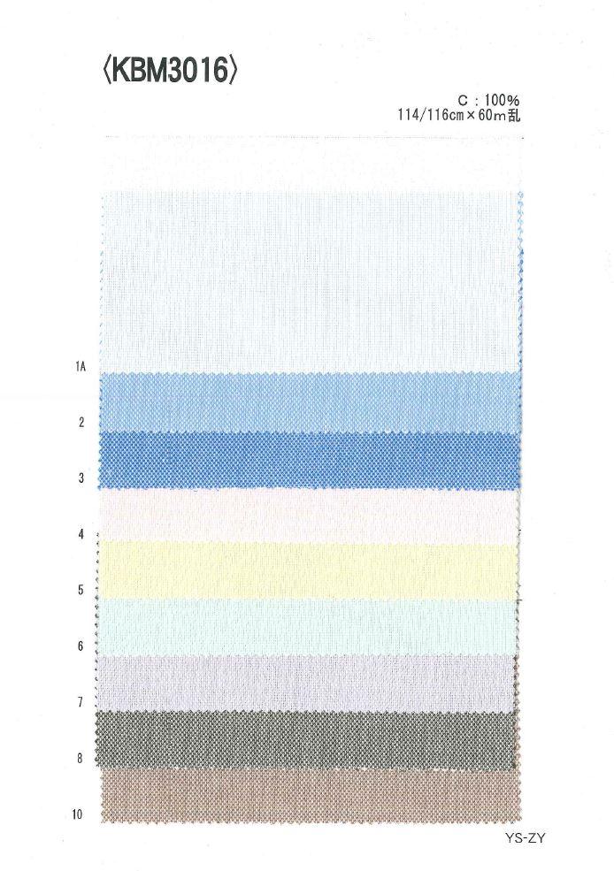 KBM3016 先染ロイヤルオックス[生地] 植山織物/オークラ商事 - ApparelX アパレル資材卸通販