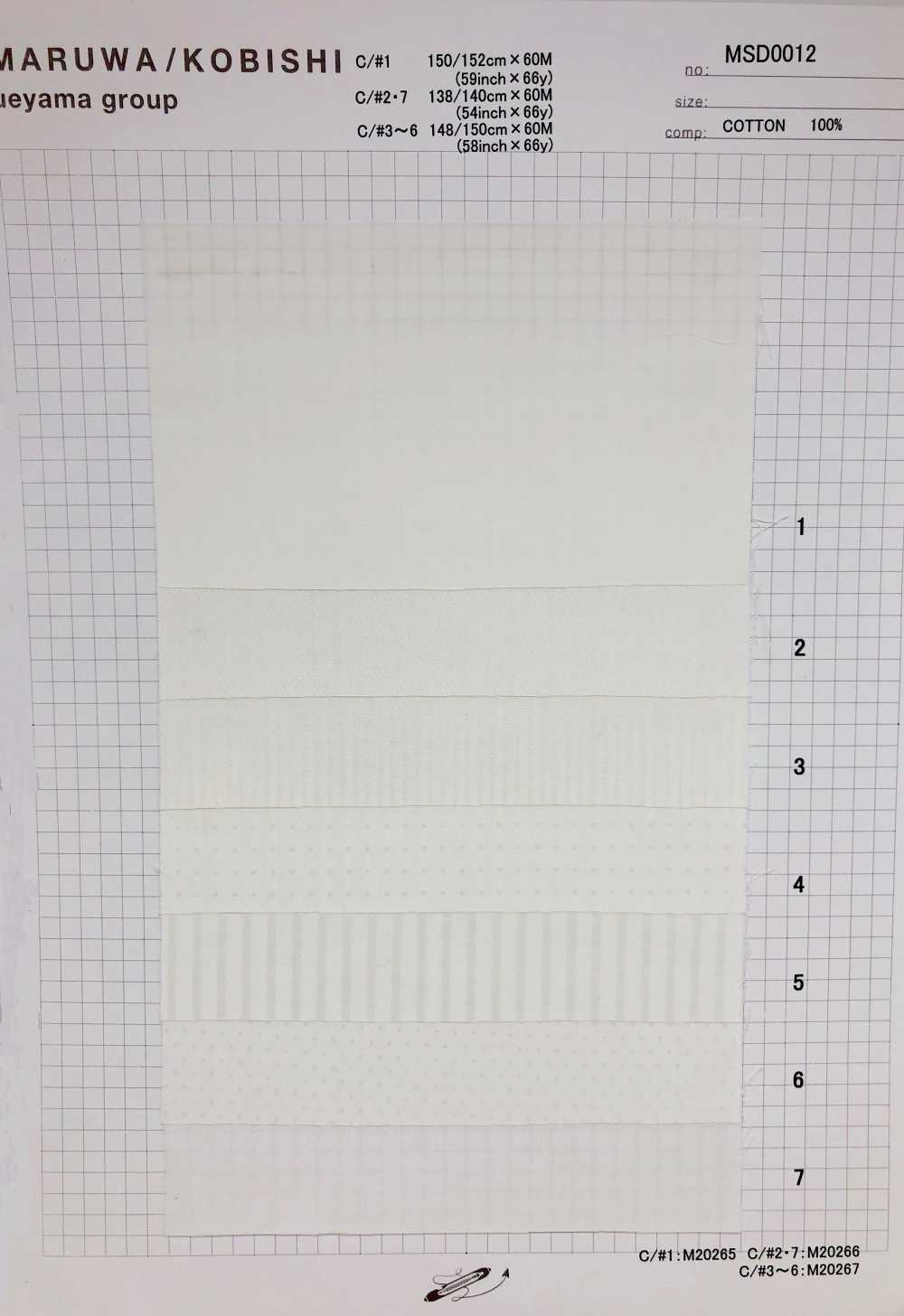 MSD0012 ドビーストライプ[生地] 植山織物/オークラ商事 - ApparelX アパレル資材卸通販