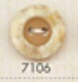 7106 4穴くぼみありボタン 大阪プラスチック工業(DAIYA BUTTON)/オークラ商事 - ApparelX アパレル資材卸通販