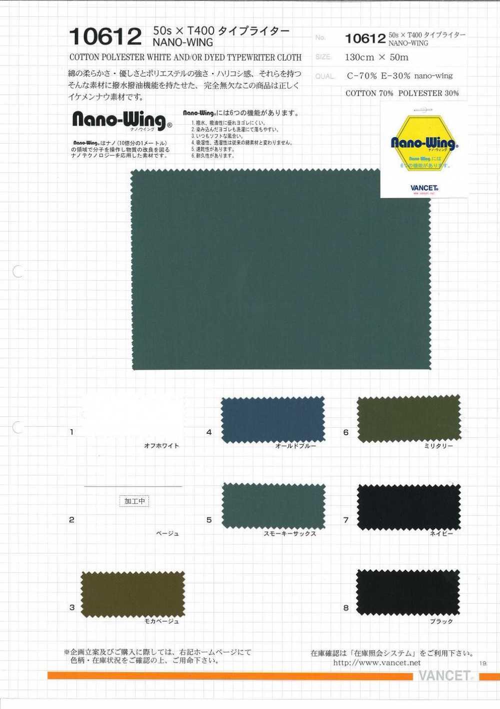 10612 50s × T400 タイプライター NANO-WING[生地] VANCET/オークラ商事 - ApparelX アパレル資材卸通販