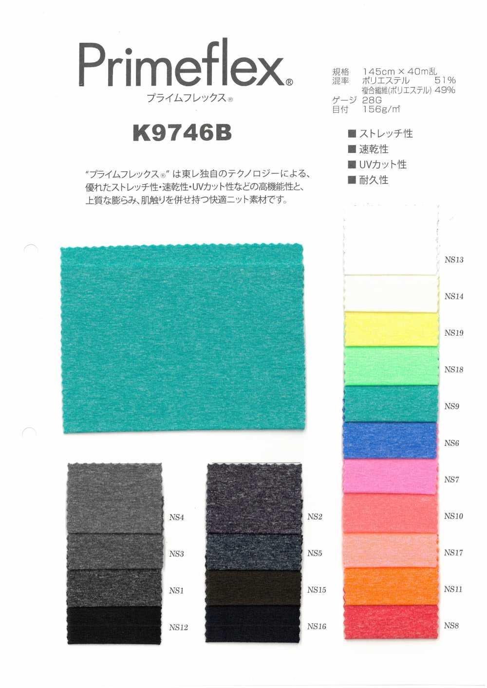 K9746B プライムフレックス[生地] 日本ストレッチ