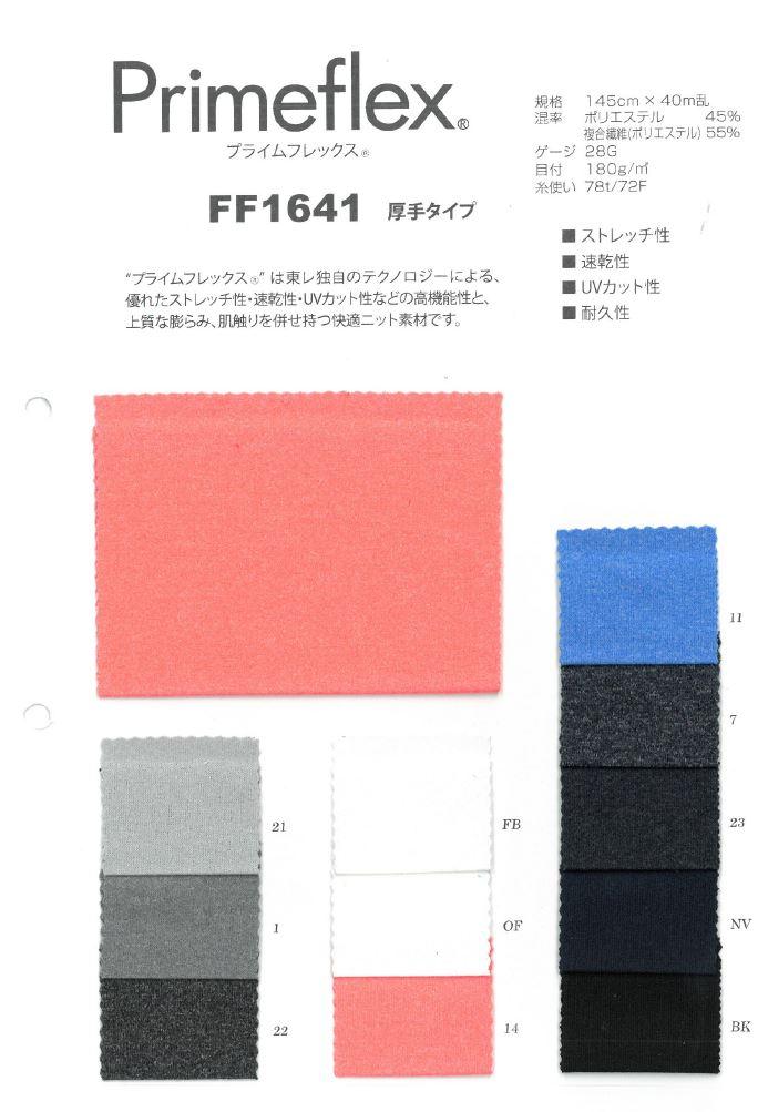 FF1641 プライムフレックス 厚手タイプ[生地] 日本ストレッチ