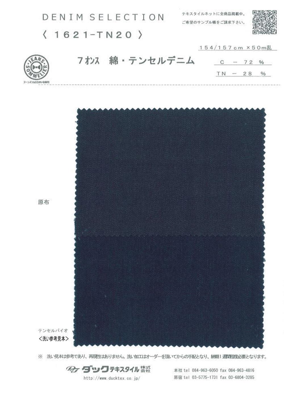 1621-TN20 7オンス綿テンセルデニム[生地] ダックテキスタイル/オークラ商事 - ApparelX アパレル資材卸通販