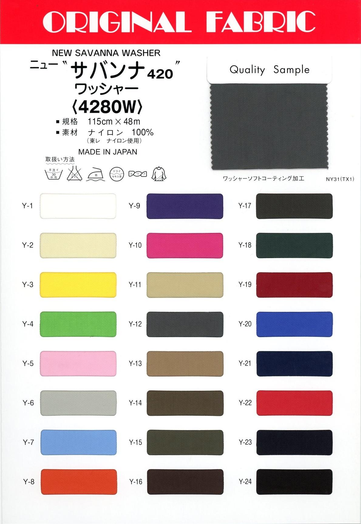 4280W ニューサバンナ 420D[生地] Masuda(マスダ)/オークラ商事 - ApparelX アパレル資材卸通販