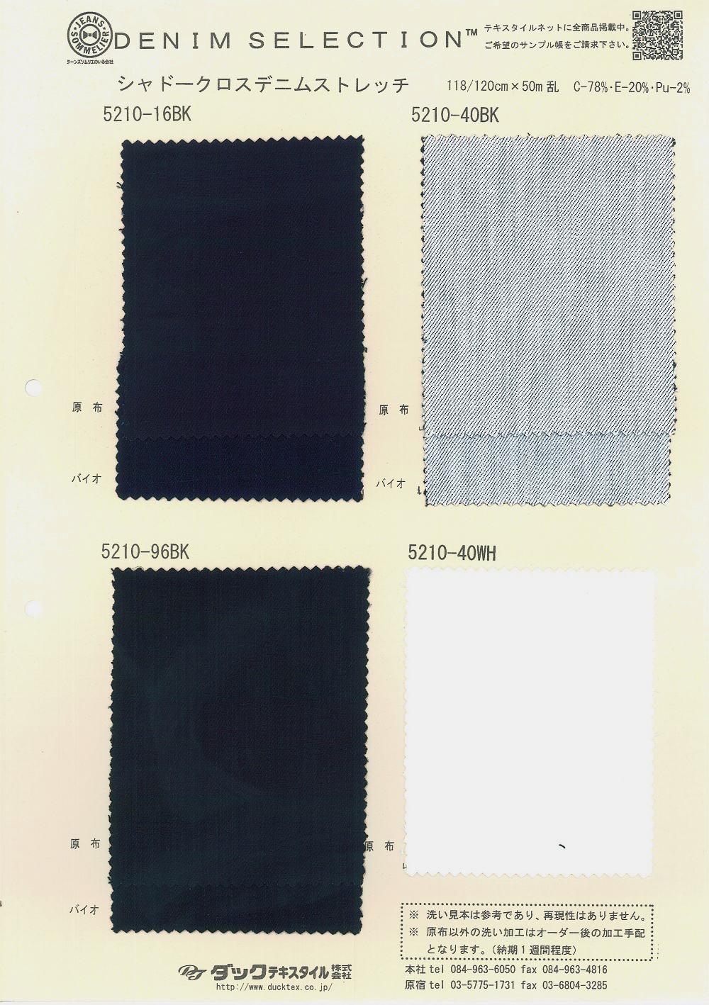 5210 シャドークロスデニムストレッチ[生地] ダックテキスタイル/オークラ商事 - ApparelX アパレル資材卸通販