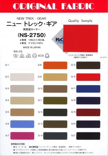 A-4400 420D ナイロンオックス[生地] Masuda(マスダ)/オークラ商事 - ApparelX アパレル資材卸通販