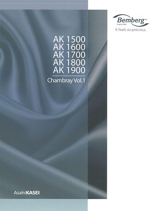 AK1700 キュプラカルゼ裏地(ベンベルグ) 旭化成/オークラ商事 - ApparelX アパレル資材卸通販