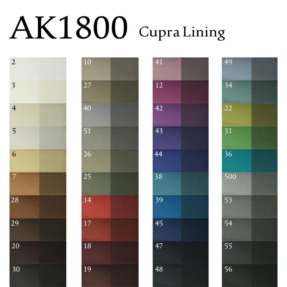 AK1800 キュプラツイル裏地(ベンベルグ) 旭化成/オークラ商事 - ApparelX アパレル資材卸通販