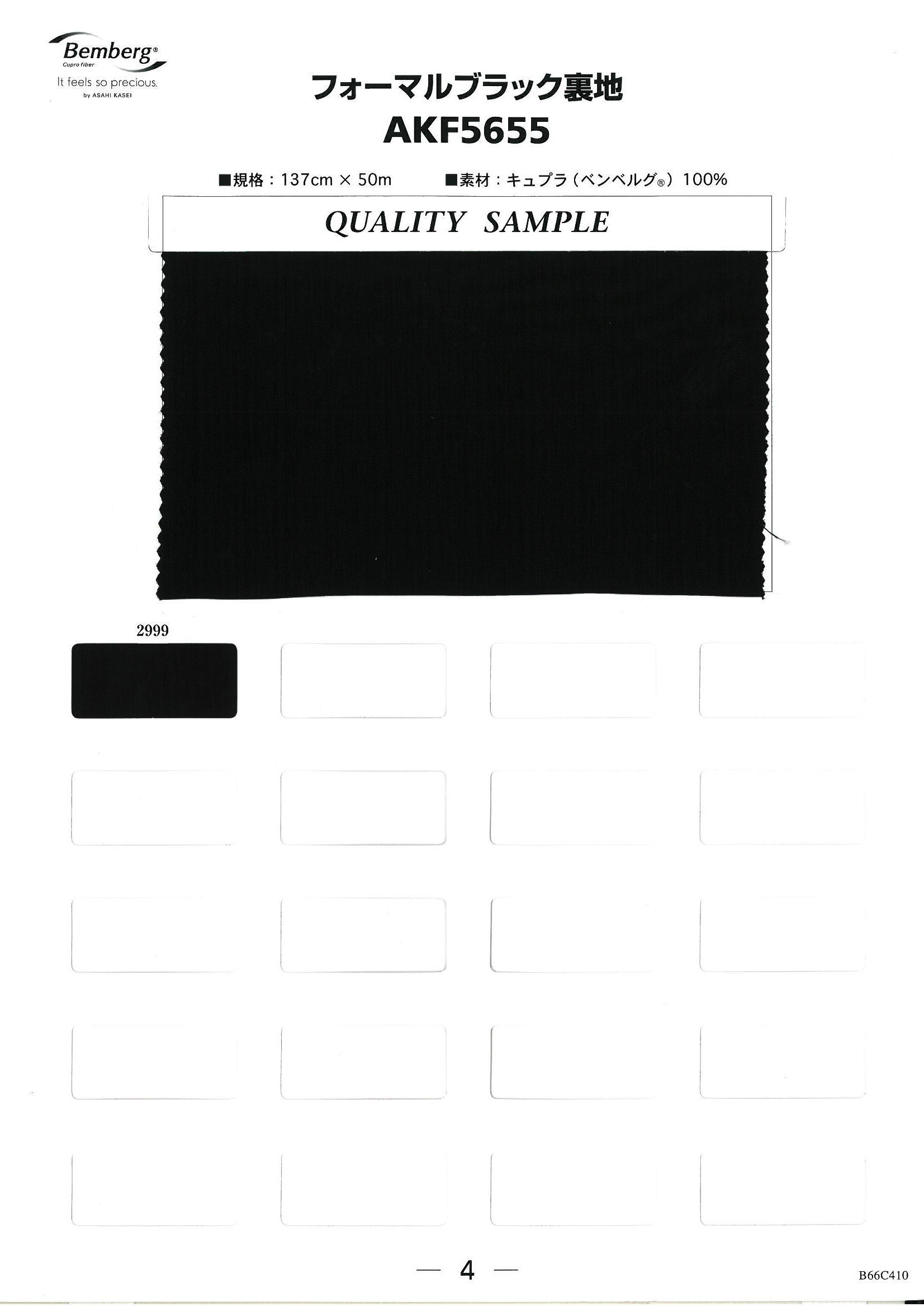AKF5655 ベンベルグ  広巾 フォーマルブラック裏地 旭化成/オークラ商事 - ApparelX アパレル資材卸通販