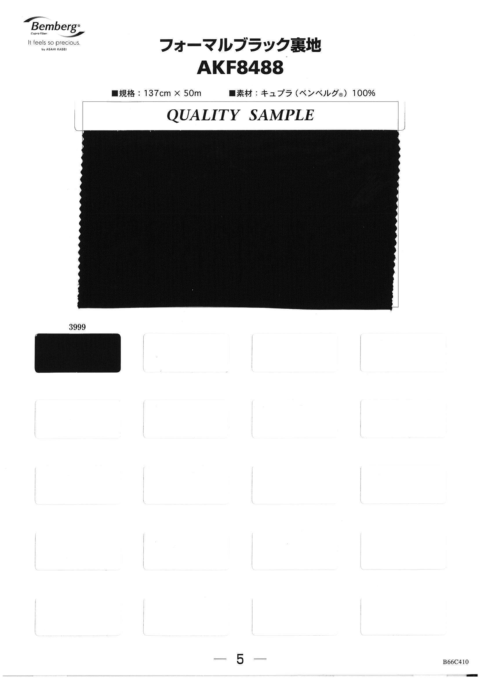 AKF8488 ベンベルグ  広巾 フォーマルブラック裏地 旭化成/オークラ商事 - ApparelX アパレル資材卸通販