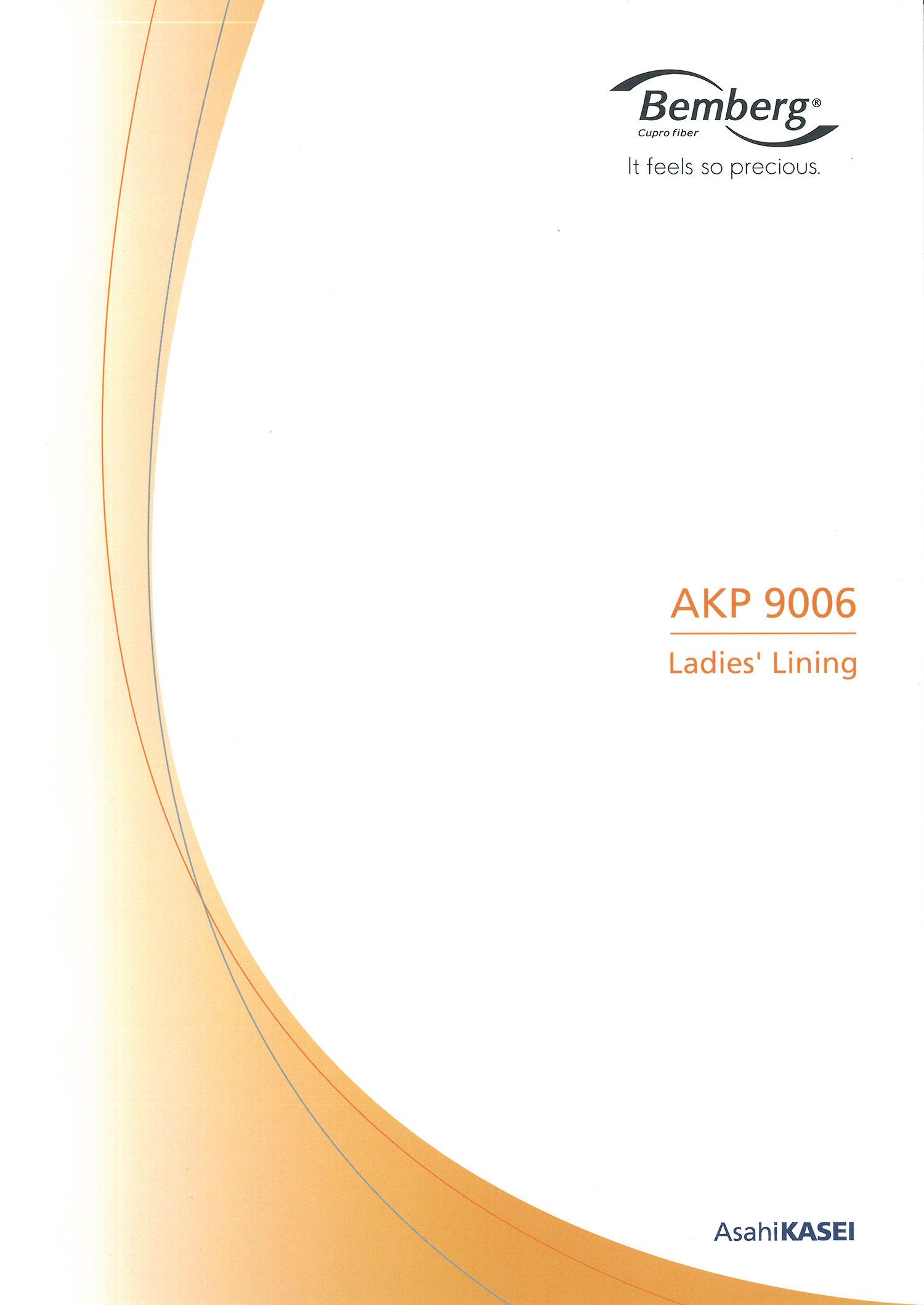 AKP9006 ベンベルグ裏地 ラグジュール 旭化成/オークラ商事 - ApparelX アパレル資材卸通販