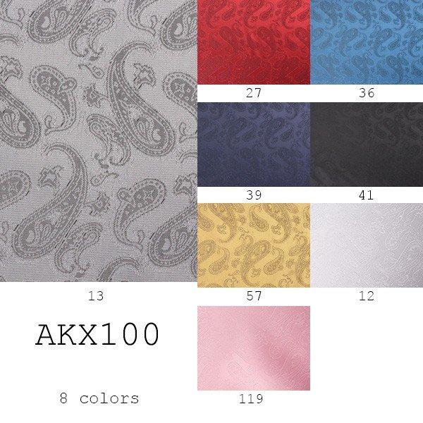 AKX100 ペイズリー柄 高級ジャカード裏地 旭化成/オークラ商事 - ApparelX アパレル資材卸通販