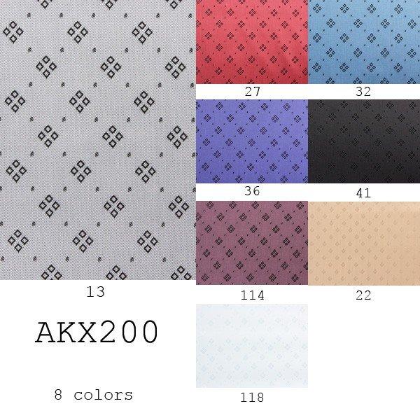 AKX200 ダイヤ柄 高級ジャカード裏地 旭化成/オークラ商事 - ApparelX アパレル資材卸通販