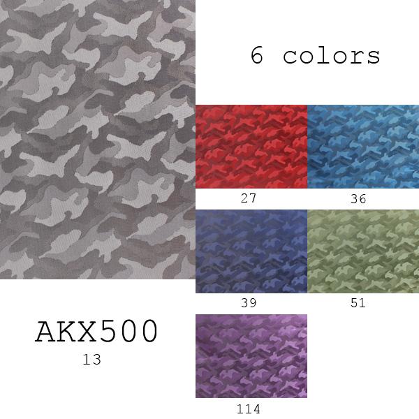 AKX500 迷彩柄ジャガード ベンベルグ100%裏地 EXCYオリジナル 旭化成/オークラ商事 - ApparelX アパレル資材卸通販