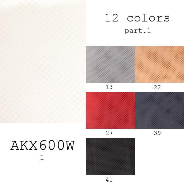 AKX600W ボックス柄ジャガード ベンベルグ100%裏地 EXCYオリジナル 旭化成/オークラ商事 - ApparelX アパレル資材卸通販