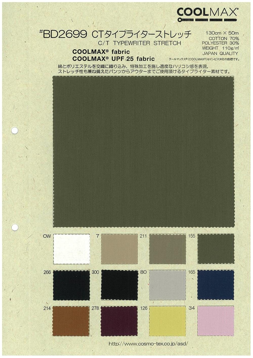 BD2699 CTタイプライターストレッチBIOワッシャー[生地] コスモテキスタイル/オークラ商事 - ApparelX アパレル資材卸通販