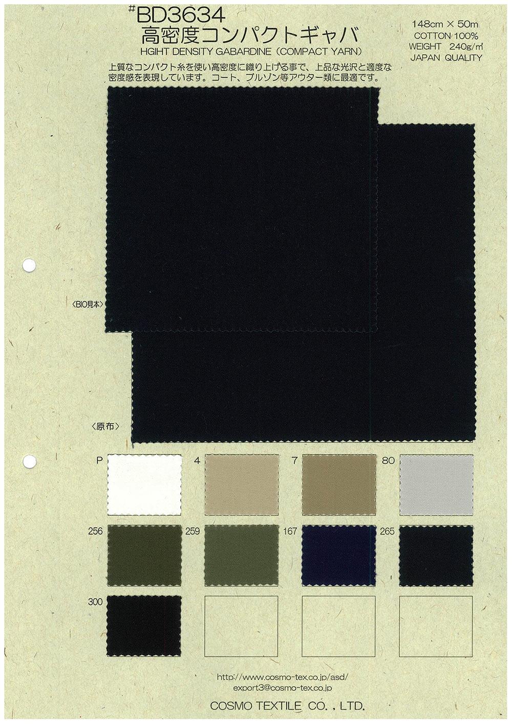 BD3634 コンパクトギャバ[生地] コスモテキスタイル/オークラ商事 - ApparelX アパレル資材卸通販