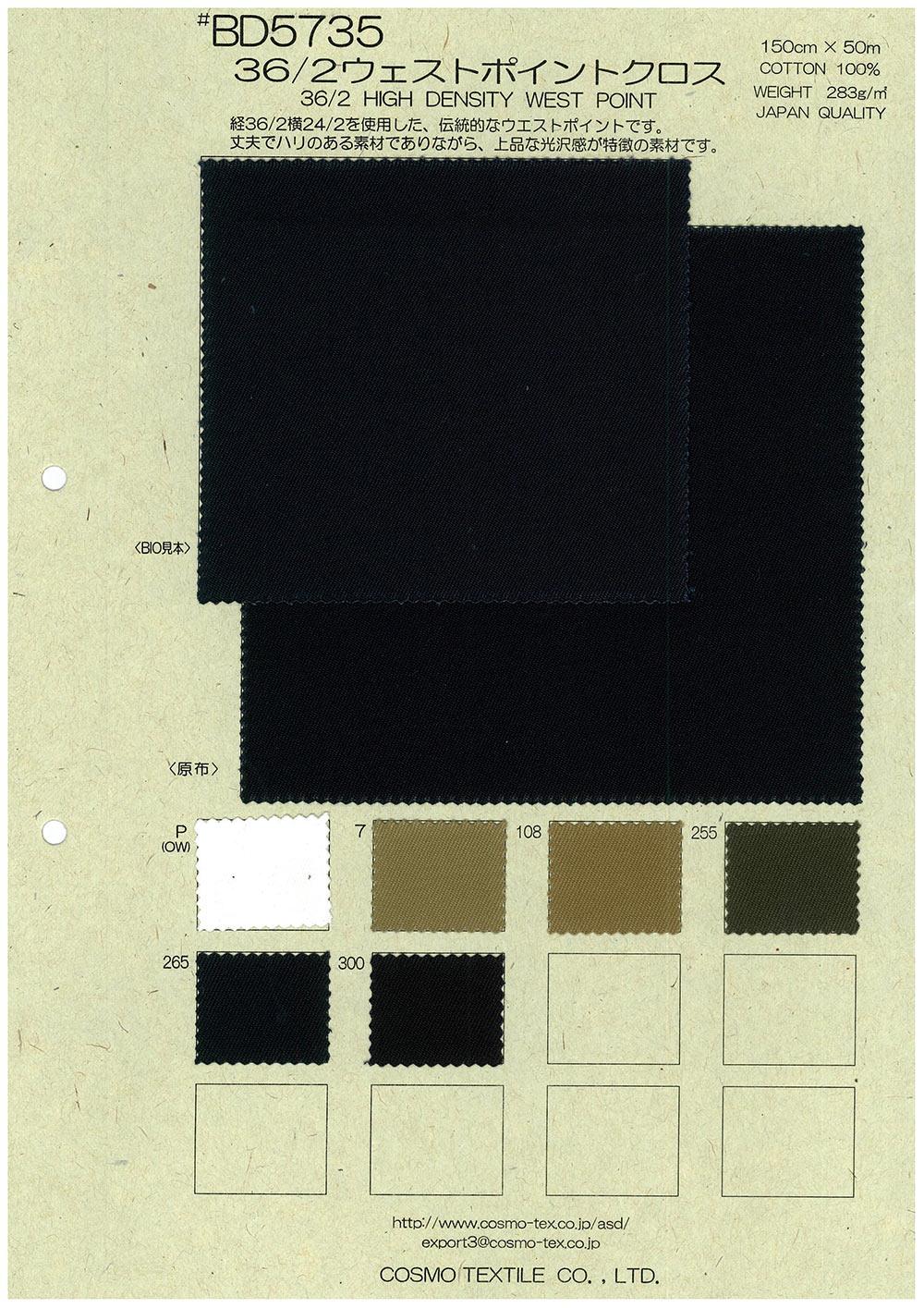 BD5735 36/2ウェポン[生地] コスモテキスタイル/オークラ商事 - ApparelX アパレル資材卸通販