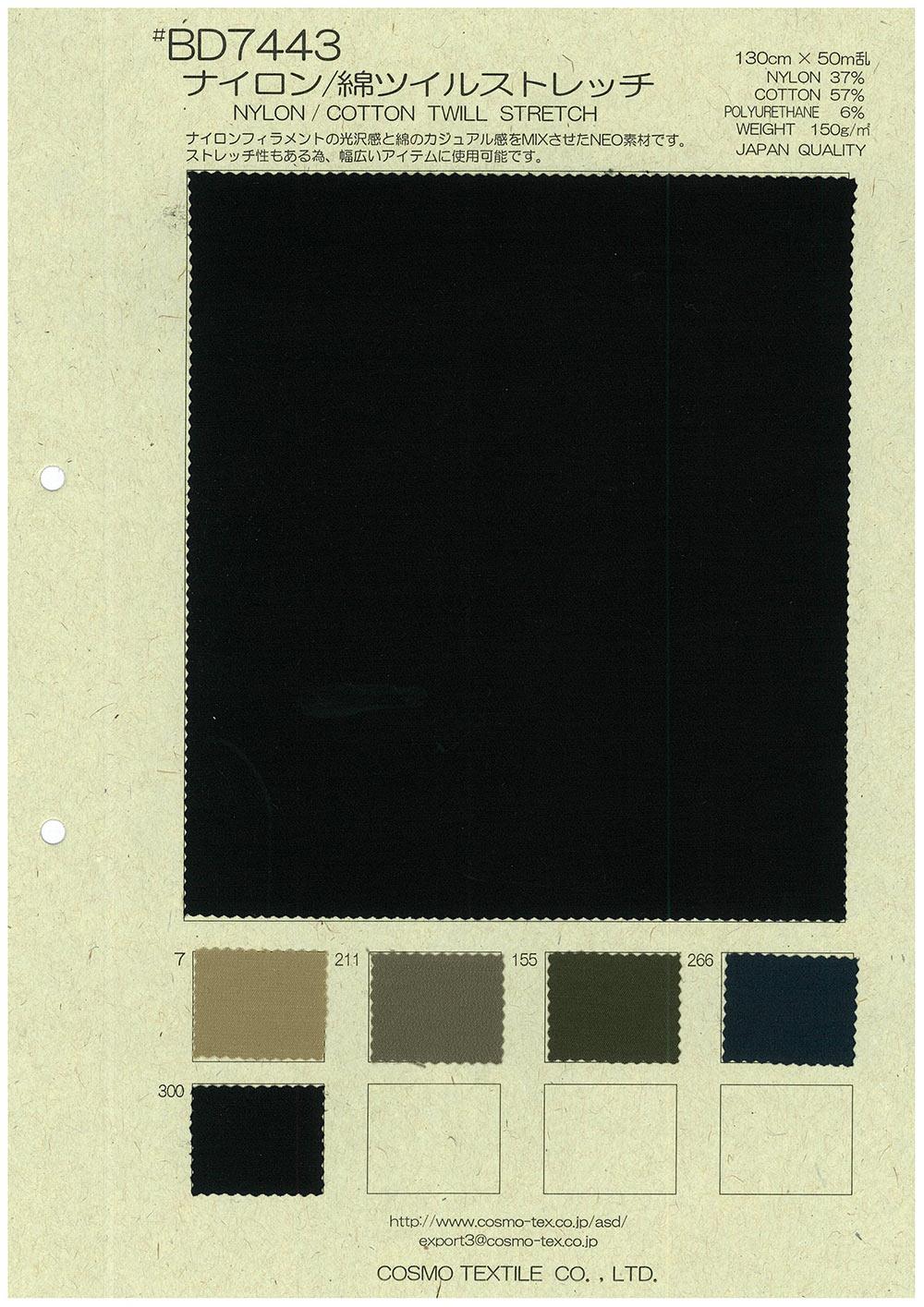 BD7443 NCストレッチ[生地] コスモテキスタイル/オークラ商事 - ApparelX アパレル資材卸通販
