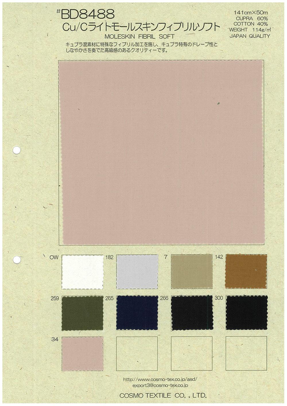 BD8488 C/CUライトモールスキン[生地] コスモテキスタイル/オークラ商事 - ApparelX アパレル資材卸通販