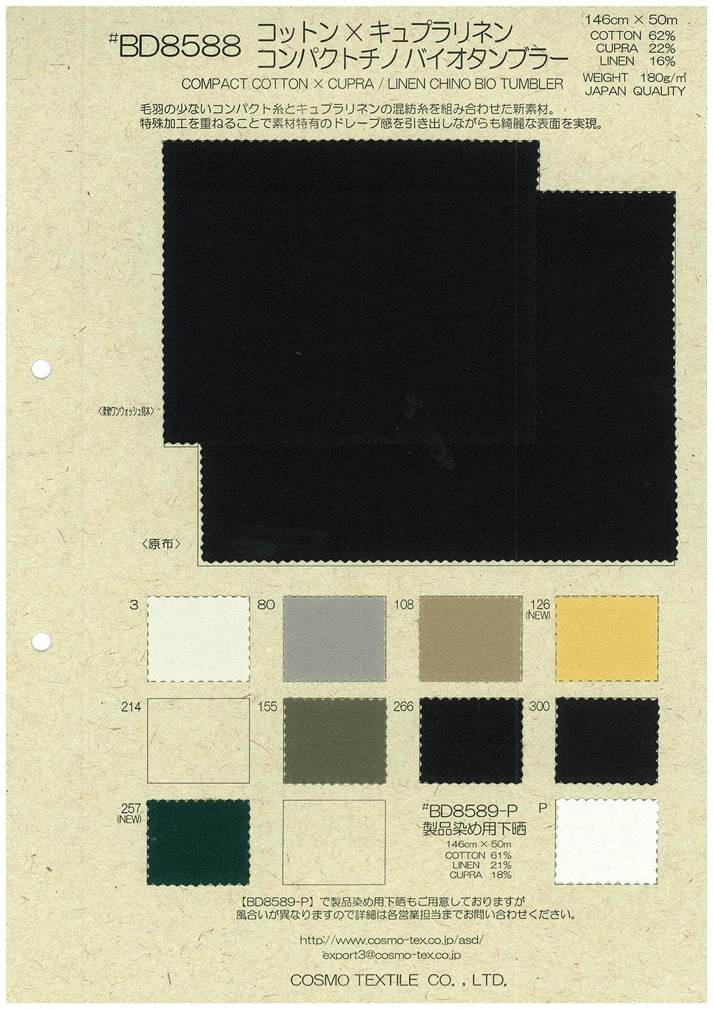 BD8588 綿キュプラリネンBIO[生地] コスモテキスタイル/オークラ商事 - ApparelX アパレル資材卸通販