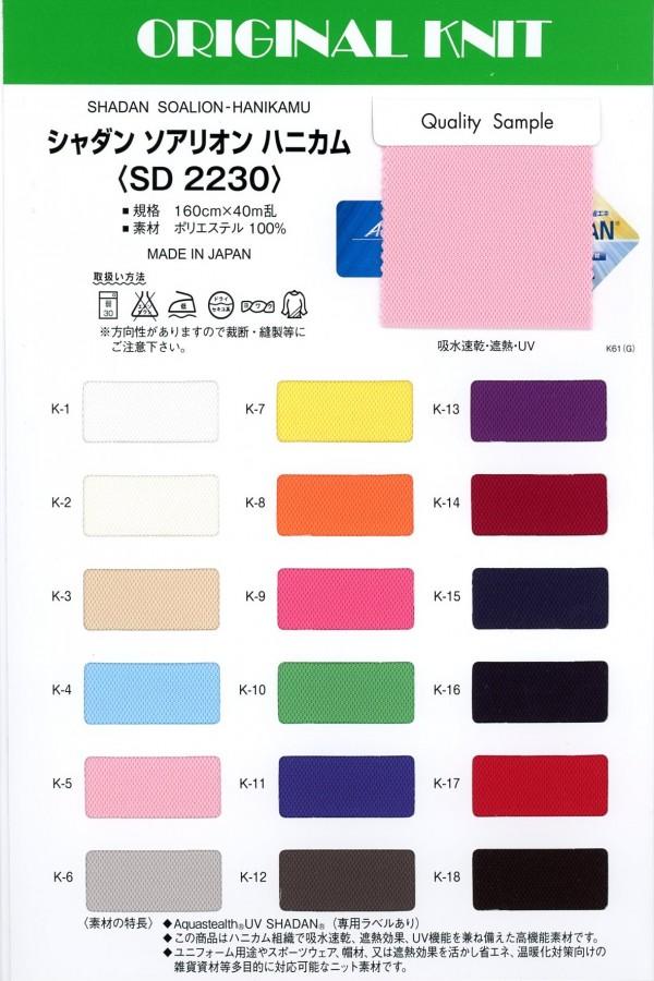 BEN-8989 ベン ワールド[生地] Masuda(マスダ)/オークラ商事 - ApparelX アパレル資材卸通販