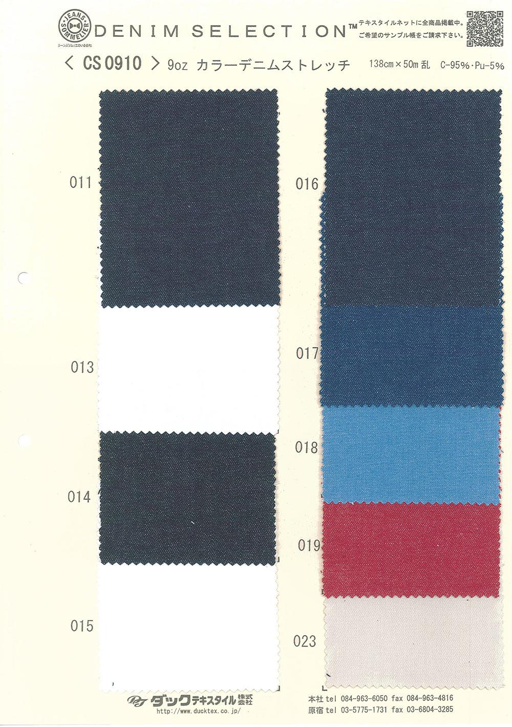 CS0910 9オンスカラーデニムストレッチ[生地] ダックテキスタイル/オークラ商事 - ApparelX アパレル資材卸通販