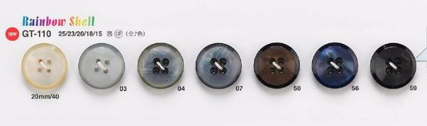 GT110 ジャケット・スーツ用貝調ボタン 「シンフォニーシリーズ」 アイリス/オークラ商事 - ApparelX アパレル資材卸通販