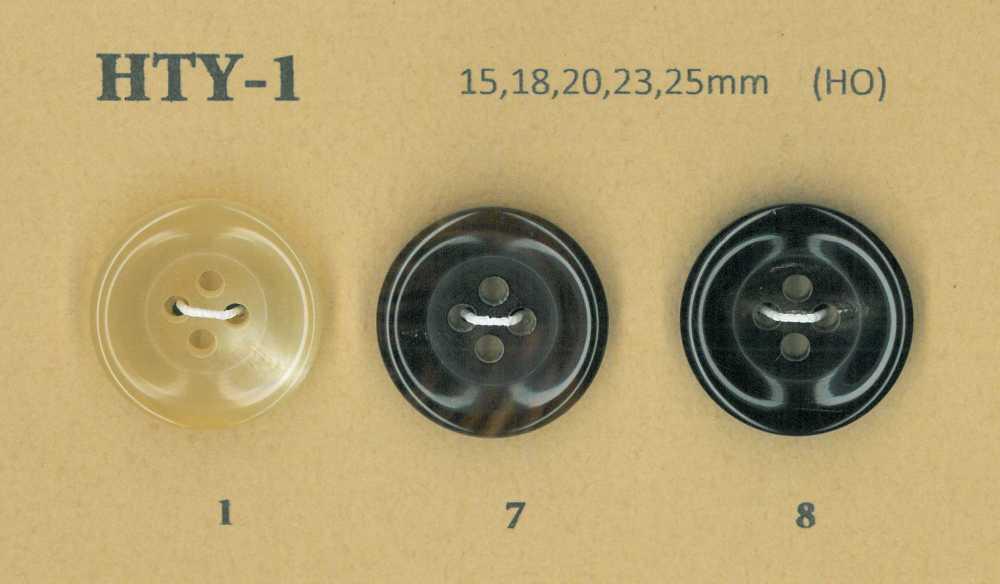 HTY1 ジャケット・コート用本水牛ボタン オークラ商事 - ApparelX アパレル資材卸通販