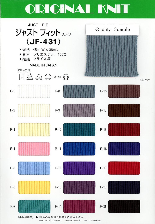JF431 ジャスト フィット フライス[生地] Masuda(マスダ)/オークラ商事 - ApparelX アパレル資材卸通販